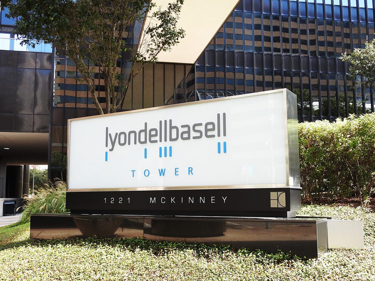 lyondellbasell headquarters